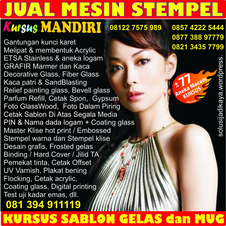 Jasa Desain Interior Lampung: Http://www.kursusetsastainless.wordpress.com / KAMI PUSAT